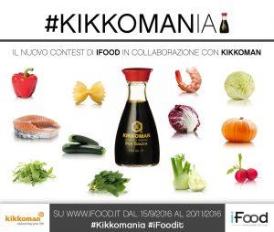 Partecipo al contest Kikkoman